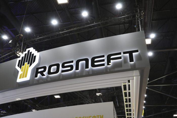 """EE.UU. en """"deliberación activa"""" sobre suspender sanción a Rosneft y autorizar a Chevron en Venezuela"""