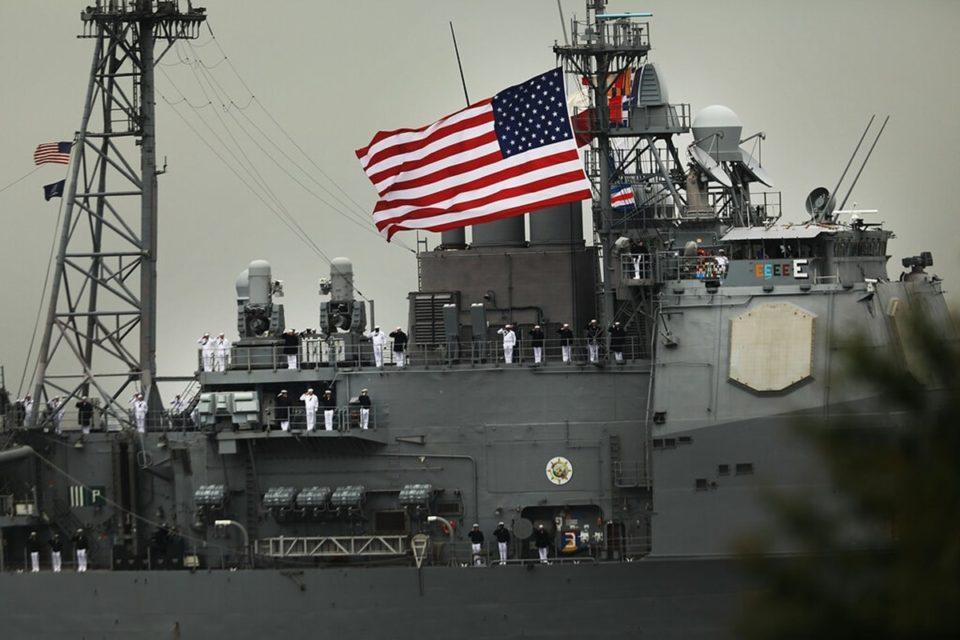 Estados Unidos y Cabo Verde - Primer Informe