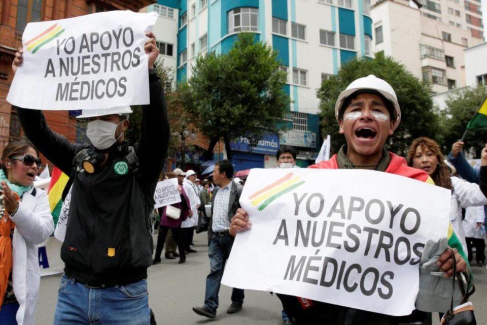 ley socialista que rechazan los médicos bolivianos - primer informe