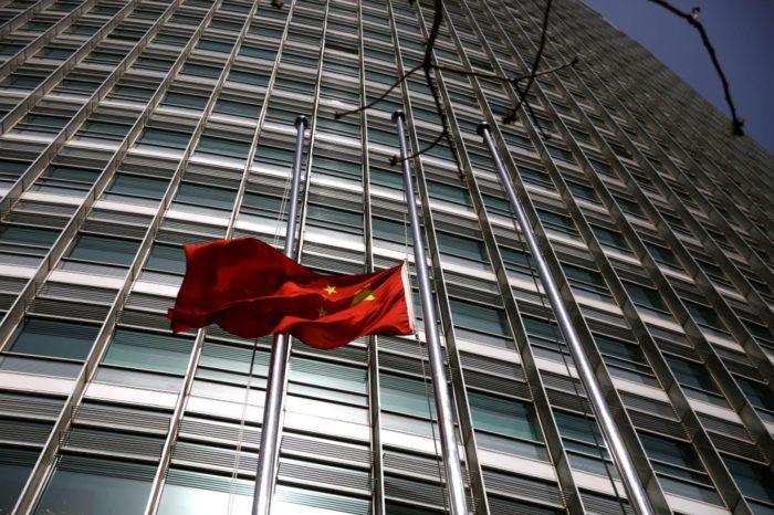 INFORME: Empresas chinas energéticas se afianzan en América Latina